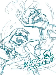 Splatoon Colouring Pag