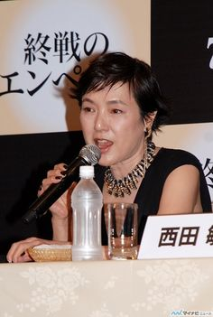 Kaori Momoi Emperor press conference from 7/18/13 - Tokyo
