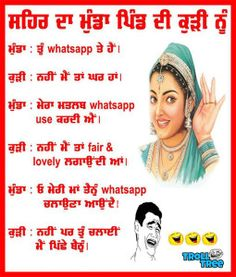Punjabi Jokes Punjabi Funny Jokes Pics Funny Jokes Heart Touching Lines