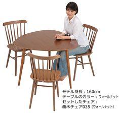 Table à manger BF2458 réaliste afin mail Noyer   mobilier Intérieur Noche