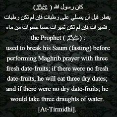 Ramadan ♥ رمضان
