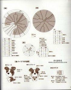 Crochet Keychain, Crochet Bookmarks, Dog Crafts, Yarn Crafts, Dog Books, Crochet Videos, Crochet Projects, Free Pattern, Crochet Patterns