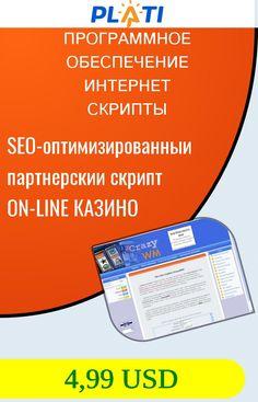 SEO-оптимизированный партнерский скрипт ON-LINE КАЗИНО Программное обеспечение Интернет Скрипты