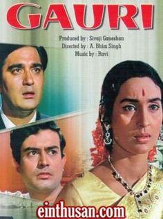Gauri Hindi Movie Online - Sunil Dutt, Nutan and Sanjeev Kumar. Directed by A. Bhimsingh. Music by Ravi. 1968 ENGLISH SUBTITLE