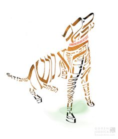 A barking dog made from Hebrew words about a barking dog!