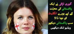#English #girl make love with #Pakistani #boy An English #Funny Girl #Love With Pakistani Boy