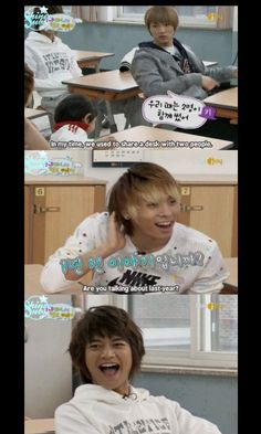 Minho's face continues to crack me up :D  #Kpop #SHINee (One of my favorite episodes from Hello Baby!)