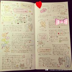Cute Journal #scrapbook #cats #drawing
