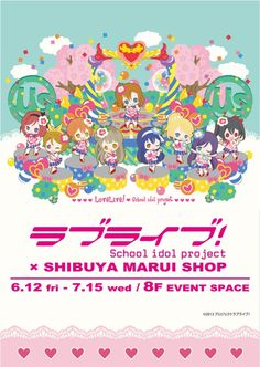 """Crunchyroll - """"Love Live!"""" Collaboration Store to Open in Shibuya This Friday"""