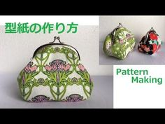 Ideas Sewing Diy Purse For 2019 Cute Sewing Projects, Sewing Patterns For Kids, Bag Patterns To Sew, Sewing Diy, Small Coin Purse, Frame Purse, Fabric Handbags, Embroidery Bags, Diy Purse