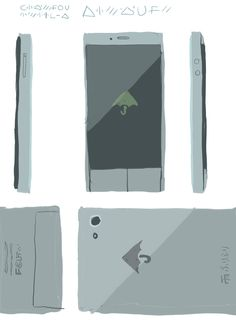 P07 Smartphone, Electronics, Iphone, Design, Products, Consumer Electronics, Gadget