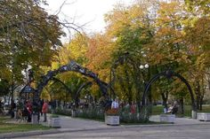 Park of Forged Figures, Donetsk