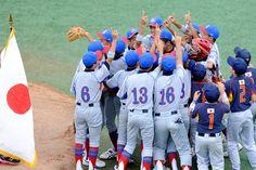 Japan Wins 2012 Cal Ripken World Series