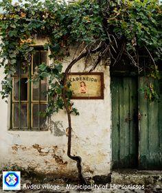 Avdou Village in Hersonissos Municipality Αβδου. Crete Island, Minoan, Beautiful Places In The World, Greek Islands, Shops, Travel, Windows, Holiday, Greece