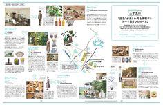 私たちは「東京を、おいしく生きる」ことに貪欲です。ランチはコスパ最高のイタリアンで。気のおけない友達とバルで騒ぐ夜もあれば、彼と贅沢フレンチで過ごす夜も。たまにはカフェでひとり ... Graph Design, Booklet Design, Ad Design, Editorial Layout, Editorial Design, Catalogue Layout, Magazine Layout Design, Composition Design, Japanese Graphic Design