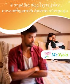 σημάδια εξάρτησης από γνωριμίες σε απευθείας σύνδεση μεγάλα πρωτοσέλιδα για τις ιστοσελίδες dating