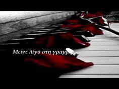 Μείνε λίγο στη γραμμή - Αντώνης Ρέμος ☆.¸¸.♥ - YouTube Greek Music, Music Videos, Places To Visit, Music Instruments, Youtube, Paddles, Musical Instruments, Youtubers, Youtube Movies
