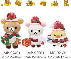 7net-【限量發售】Rilakkuma拉拉2014華麗聖誕節限定毛絨小公仔。3種可選、聖誕玩具 / 禮物、X'mas聖誕特輯、兒童玩具 / 文具