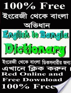 Online spoken english books pdf