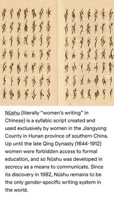 This is very beautiful. It sort of reminds me of people dancing. This is very beautiful. It sort of reminds me of people dancing. Writing Prompts, Writing Tips, Creative Writing, Wtf Fun Facts, The More You Know, Interesting History, Women In History, History Facts, Text Posts