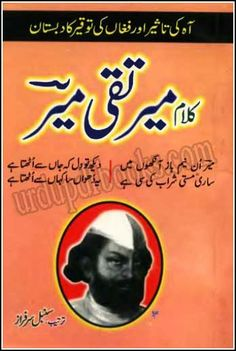 Kalam e Meer Taqi Meer By Sumbal Sarfaraz containing the urdu poetry of muhammad taqi the famous poetry of 18th century. This book has the size of 6.32 mb and posted into poetry urdu books.
