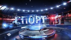 for Sport 1 channel