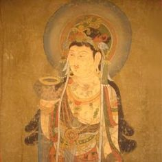 Reproduction of a Ming Dynasty painting of a Buddhist Bodhisattva.
