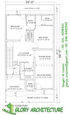 200 Gaj House Map English Language In 2019 House Plans House