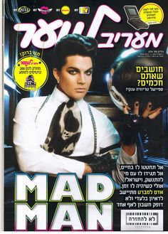 (April 2010, Israel) Adam Lambert on the cover of an Israeli magazine | Source: AdamOfficial.com