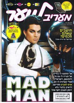 (April 2010, Israel) Adam Lambert on the cover of an Israeli magazine | Source: AdamOfficial.com
