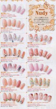 Фотографии модного японского маникюра - часть 1   kabasia.com