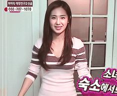 Yuri SNSD Girls Generation Sexy Tight Dress Perfect Figure GIF