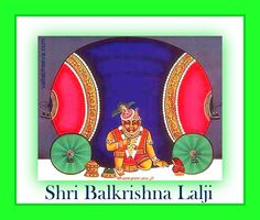 Balkrishnalal, Shrinathji, Vallabhacharya, Yamunaji, Pushtimarg, Shriji