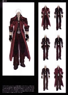 "booba-tea: ""Dante Concept Art from Devil May Cry 4 """