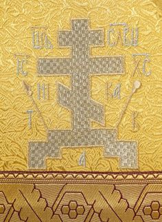 Calvary embroidery, Gold priest vestment, Russian-Style Priest Vestment…