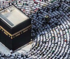 Mecca Wallpaper, Islamic Wallpaper, Hadith, Alhamdulillah, Mekka Islam, Masjid Haram, Mecca Kaaba, Mekkah, Love In Islam