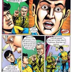 FLASHBACK - BAL CHRIT SERIES-2 - RC 2583 - SJCOMICSSJCOMICS | Mobile Version Comics Pdf, Download Comics, Read Comics, Hindi Comics, Joker, Reading, Fictional Characters, Art, Art Background