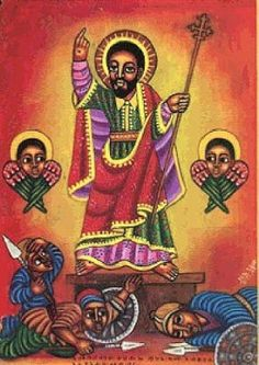 MYSTERY and MEANING: ETHIOPIAN ORTHODOX ICONS