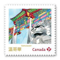 Canada Post Chinatown Gate Stamp - Janice Wu