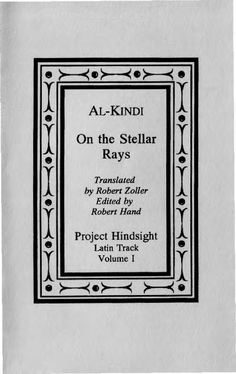 Al-Kindi - On the Stellar Rays Art Photography, Middle, Frame, Projects, Picture Frame, Log Projects, Fine Art Photography, Blue Prints
