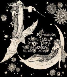 More book illustrations by Sveta Dorosheva, via Behance  Not sure what it says, but I love the detail.