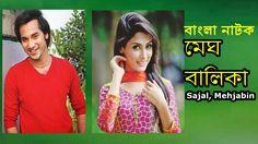 Bangla Natok Mehjabin 2015- Megh Balika-মেঘ বালিকা -Romantic Love Story ...