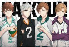 Haikyuu Nekoma, Haikyuu Fanart, Haikyuu Anime, Hot Anime Boy, Anime Art Girl, Manga, Haikyuu Volleyball, Real Anime, Baby Blessing