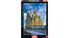 Puzzle.hu 2995