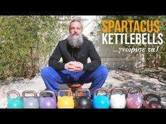 Καραντίνα... Ώρα για Kettlebells! - YouTube Privacy Policy, Kettlebell, Youtube, Kettlebells, Youtubers, Youtube Movies