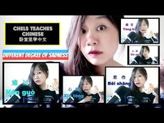 Different Words for Sadness in Chinese | Chels Teaches Chinese - YouTube #learnchinese #studychinese #chineselanguage #onlinechinese