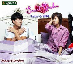 #secretgarden