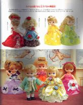 Free Copy of Book - My Favorite Doll Book 4 (Patterns will fit Kelly/Chelsea/Stacy dolls)