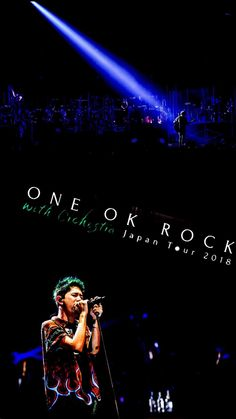 One Ok Rock 壁紙, Takahiro Moriuchi, Is It Okay, Anime Songs, One Life, Visual Kei, Orchestra, My Favorite Things, Music