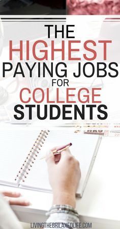 Struggling to balance work, your courseload, and a social life? Trust me, you're not alone and it doesn't have to be that way. Check out this post on 19 Flexible Jobs for College Students with Great Pay. Most of them can be done from home and allow you to set your own hours. It's time to make money on your own terms and live a less stressful life! via @livingthebrilaxedlife